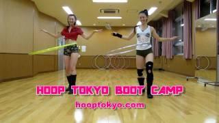 フラフープブートキャンプpart1 基本の回し方1 ターン hoop tokyo boot camp