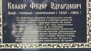 видео Недвижимость Озерского района