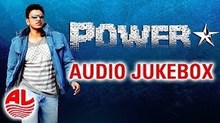 Power Star Jukebox | Puneeth Rajkumar, Trisha Krishnan  [HD] | Kannada Old Songs