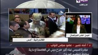 فيديو.. آمنة نصير تعلن التبرع بـ50 ألف جنيه لصالح المسجد والكنيسة بالعاصمة الإدارية