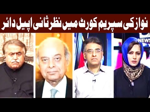 Faisla Aap Ka (Nawaz Sharif Files Review Petition) - 15 August 2017 - Aaj News