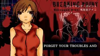 Breaking point [Fancover]