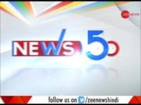 News 50: Watch top news headlines of today