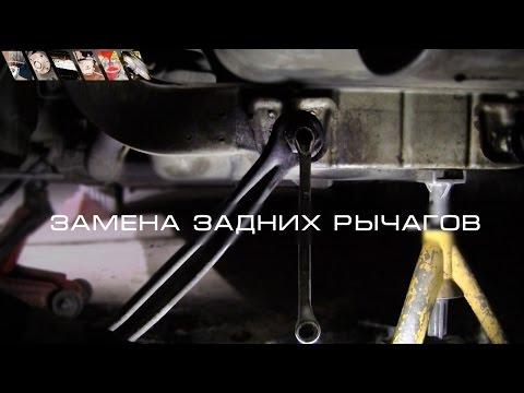 Замена сайлентблоков задних рычагов форд эскейп