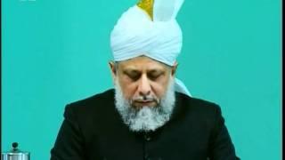 Urdu Friday Sermon 27 Jan 2006, Phenomenon of Natural Disasters and Divine Punishment