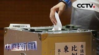 [中国新闻] 日参院选举 修宪势力未获三分之二以上议席 | CCTV中文国际