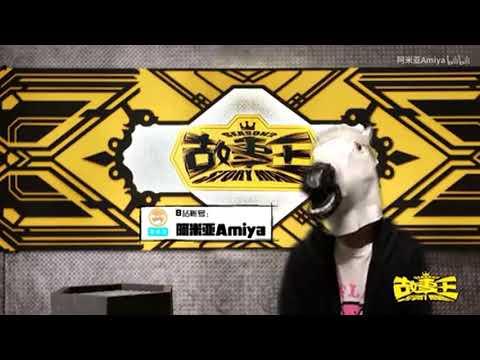 Amiya đăng Kí Tham Gia 故事王 - Vua Kể Chuyện