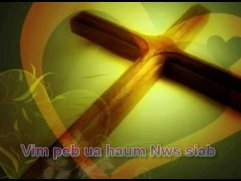 154 Cov Ntseeg Yexus Yog Ib Tse Neeg Soundtrack