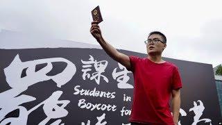 时事大家谈:北京文攻武吓升级,香港抗争难逃六四悲局?