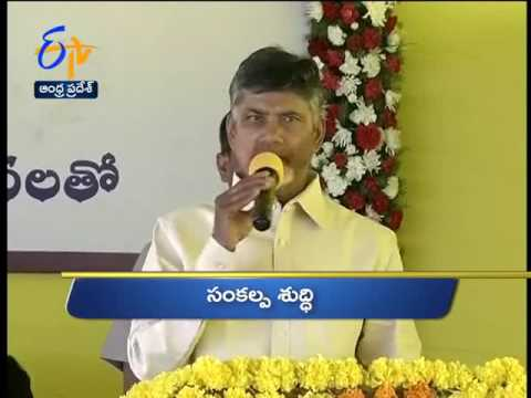 Andhra Pradesh 20th June 2017 Ghantaravam 4 PM News Headlines