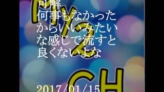 タレントの松本伊代さんが1月14日にブログを更新。早見優さんと共に京都...