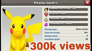 Clash of Clans | how to create  new troop card  like Pikachu in hindi