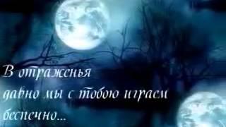 Moonlight  Лунный Свет -