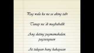 Wala na bang pagibig by Leizel Garcia (lyrics)