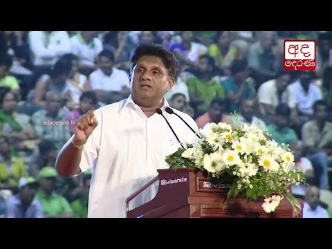 There is no point of an economic growth that is not felt by the ordinary man - Sajith Premadasa