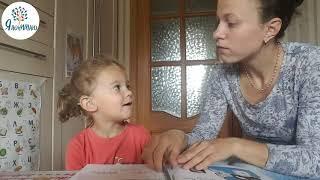 Дактилология - инструмент развития речи для глухих и слабослышащих детей
