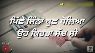 💖 Dil taan tera Heere Da 💎 Punjabi sad lines by Jassi Hirkewal