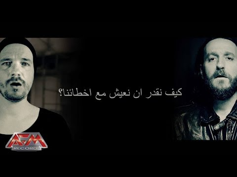LETZTE INSTANZ - Children (feat. Orphaned Land) // official lyric video // AFM Records