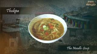 Watch the food trail of the Tibetan noodle soup and how it was introduced to Northeast India.  #FoodRoutes  Shop for ingredients at your nearest HyperCITY!