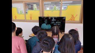 """""""박재혁 의사 학교를 가다"""" 순회전시…"""