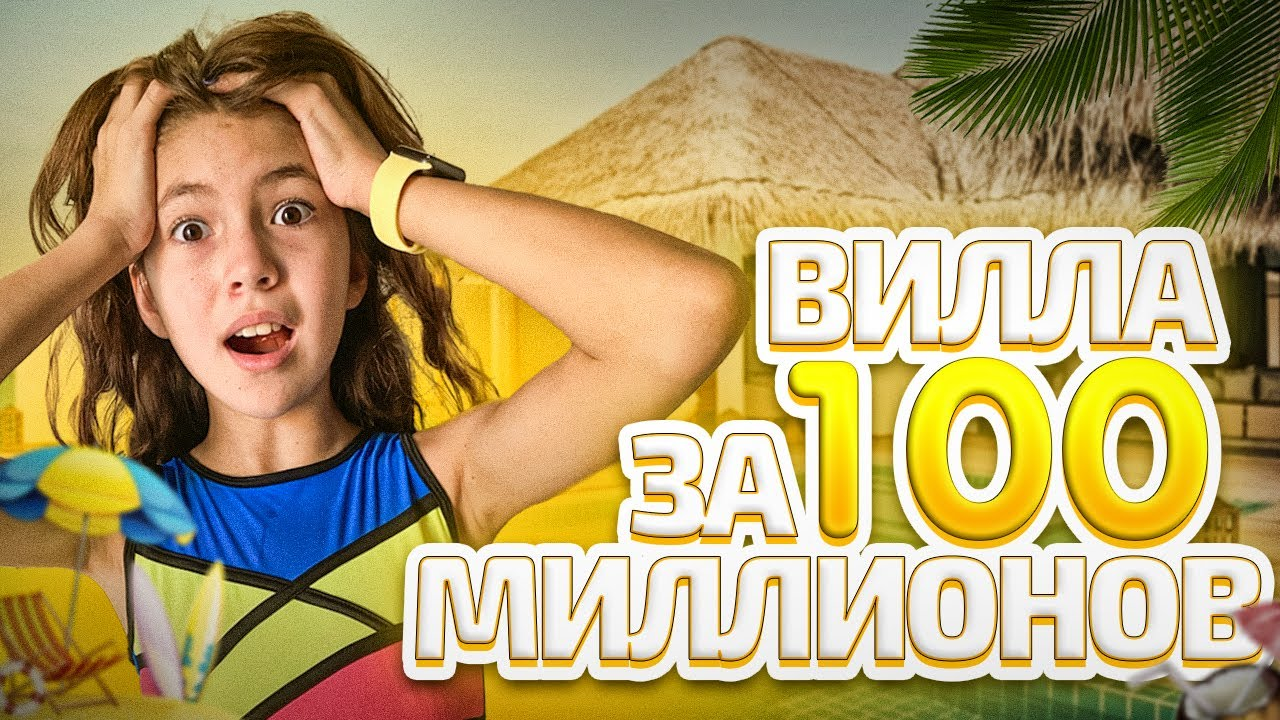 РУМ ТУР МОЕЙ ХАТЫ НА МАЛЬДИВАХ! ОБЗОР ВИЛЛЫ НА ОКЕАНЕ! Aleksia Official