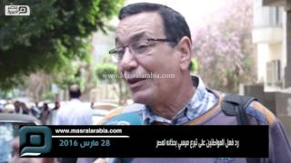 بالفيديو| رد فعل المواطنين على تبرع ميسي بحذائه لمصر