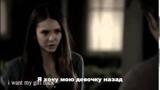 Стефан и Елена  Беременность Елены  Часть 5