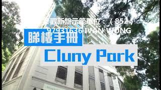 香港中西區物業發展前景廣闊(二)參觀新盤示範單位:(852)97931636 IVAN WONG