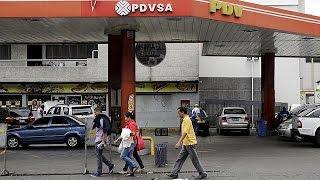 فنزويلا...الأكثر تضررا من انخفاض أسعار النفط - economy