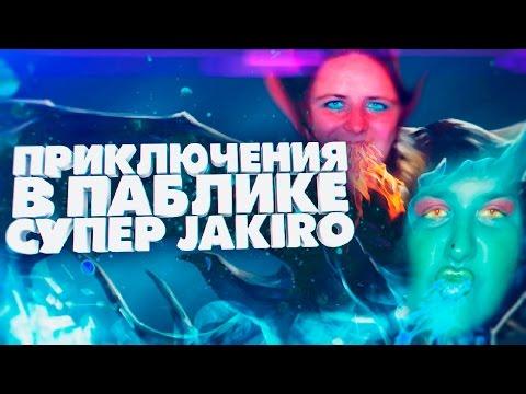 видео: Приключения в пабе [jakiro]
