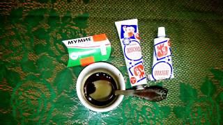 Мумие Алтайское натуральное(Алтайское мумиё прекрасно улучшает кровообразование, стимулирует иммунную систему, улучшает работоспособ..., 2014-11-23T06:56:36.000Z)