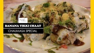Banana Tikki Chaat | How To Make Tikki Chaat | Chaumasa Recipe | Simply Jain