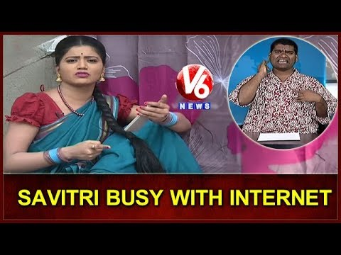 Savitri Busy With Internet   Youth Spend 8 Hours Every Day On Social Media   Weekend Teenmaar News