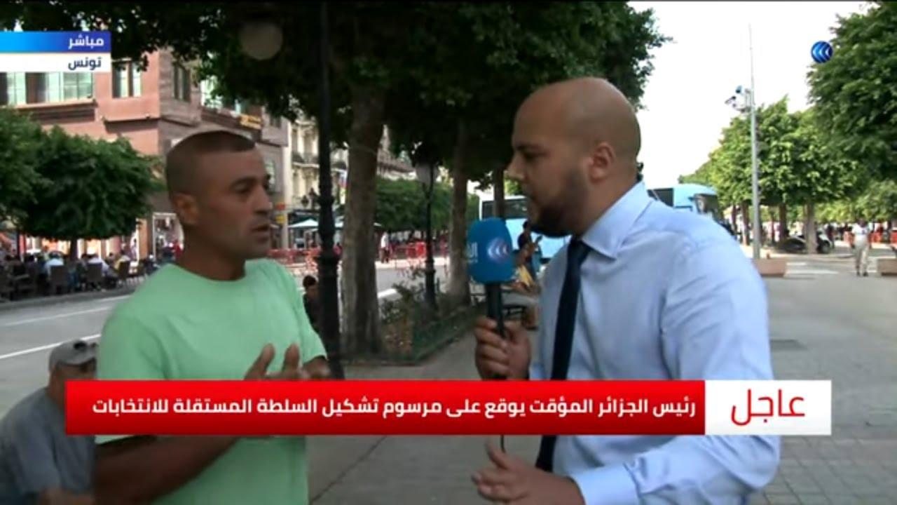 قناة الغد:فيديو صادم.. لن تصدق ماذا قال شاب تونسي ومسن بعد السؤال عن الانتخابات الرئاسية