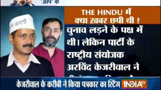 Yogendra Yadav Trapped in Sting Operation by AAP - India TV