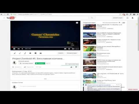 Не работают аннотации на youtube, как исправить? Как включить аннотации?