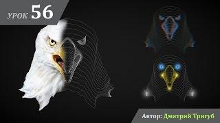 Уроки Adobe Illustrator. Урок №56: Как создать рентгеновский эффект в Adobe Illustrator