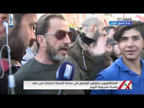 ثورة 17 تشرين - المتظاهرون يمنعون امرأة من القوى الامنية من دخول المجلس النيابي  - نشر قبل 19 ساعة