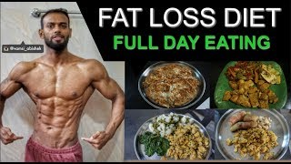 Full day of Eating - Extreme Fat loss Diet | Indian BodyBuilding Diet Plan