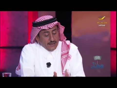 ناصر القصبي يتحدث عن خلافه مع عبدالله السدحان