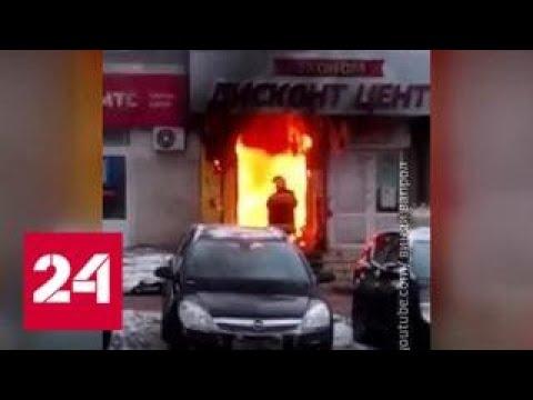 Пожар в Раменском: люди оказались в огненной ловушке - Россия 24