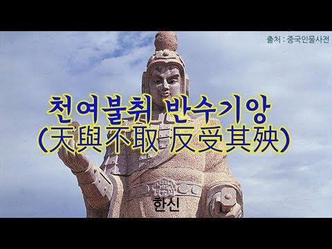 대순진리회 - 천여불취 반수기앙 (공사3장18절)