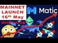 Matic Network Price Prediction 2020 - 300% Breakout!