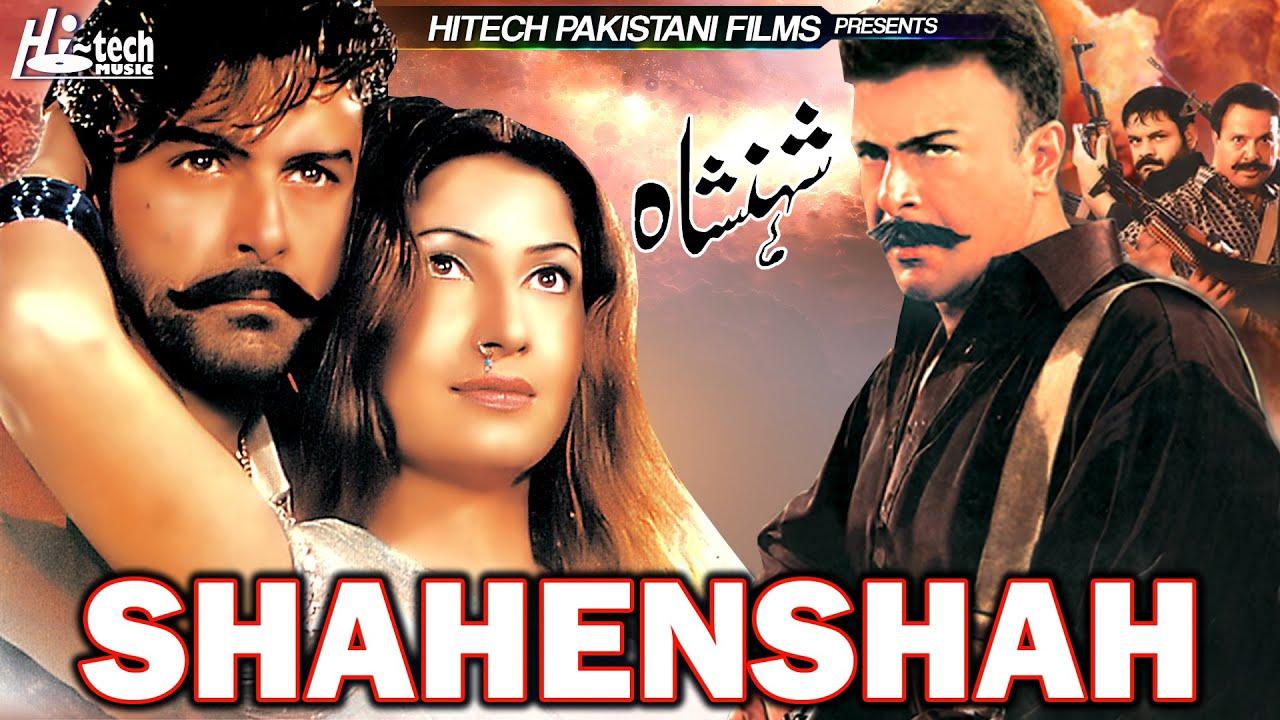 SHAHENSHAH (Pakistani Punjabi Film) Saima, Shaan Shahid, Nawaz, Shaishta, Bahar, Shafqat Cheema