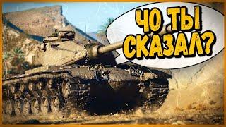 ЗАХОЖУ В ОДНУ КОМАНДУ С РАЗНЫХ АККАУНТОВ - Чо ты сказал? - Троллинг и приколы в World of Tanks видео