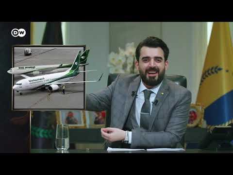 البشير شو - الجمهورية / الطيارة بدون بانزين و المسافر يشتري