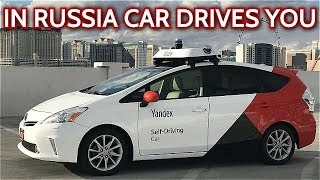 Russia's Self-Driving Car Yandex Steals The Show at CES 2019 in Las Vegas