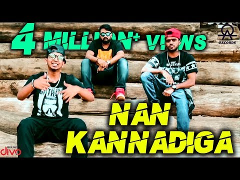KA 01  All Ok  NAN KANNADIGA ft Rahul Dito , MC Bijju   KANNADA RAP