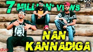 ka-01-all-ok-nan-kannadiga-ft-rahul-dit-o-mc-bijju-kannada-rap