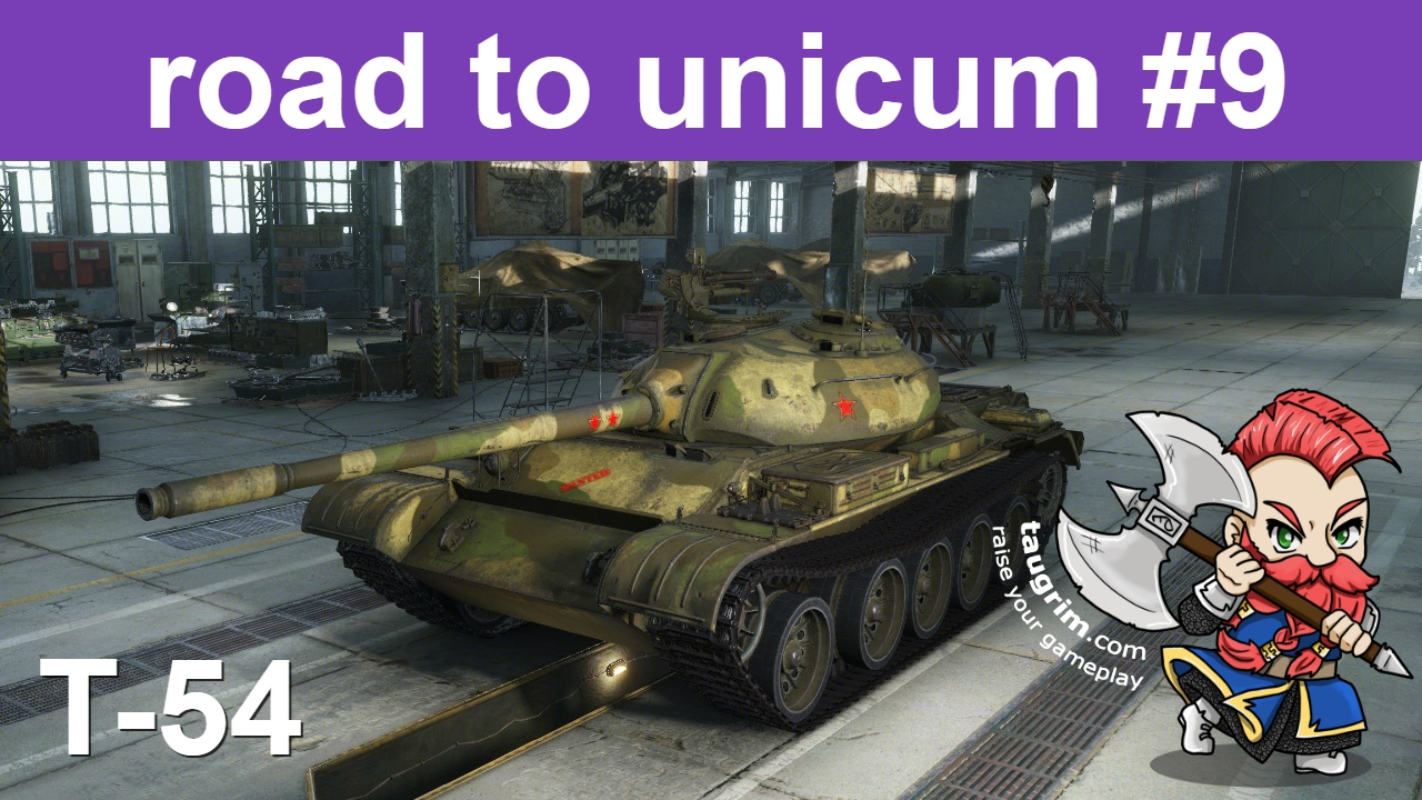 "Road to Unicum"" Tank Guides & Reviews for World of Tanks 